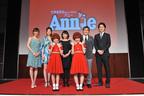 佐藤仁美、ミュージカル初出演。「トゥモロー」に感激