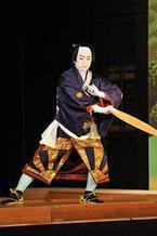 市川染五郎、5か月ぶりの舞台に観客は拍手喝采!