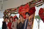 『屋根の上のヴァイオリン弾き』の三姉妹、水夏希、大塚千弘、吉川友がバレンタインイベントに登場
