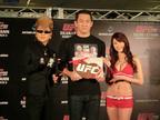 UFCを盛り上げろ! 翔&幹恵、全力サポート宣言