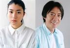 成海璃子が初舞台に挑む、森田剛主演作『鉈切り丸』