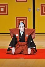 """海老蔵、口上で勘三郎さんとの""""眠れない""""エピソードを披露"""