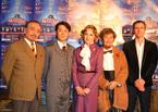 英ロンドンで60年のロングラン、A・クリスティが生んだ傑作ミステリー劇が開幕