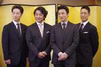 染五郎、愛之助、勘九郎、七之助、歌舞伎の若手リーダーが明治座に集結!