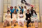 アニサマ初の3Days開催 記者発表にMay'n、茅原実里、黒崎真音、上坂すみれらが登場