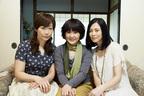 風情ある日本家屋で展開する、ナイロン100℃の最高傑作が再演!