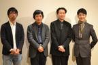 野村萬斎「尖った作品作りを」。世田谷パブリックシアターが新年度プログラムを発表