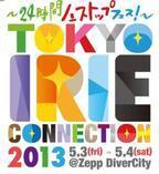 TOKYO IRIE CONNECTION 2013でお笑いとファッションのコラボステージが登場