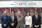 びわ湖ホールのオペラが東京初上陸。巨匠・栗山昌良演出の『三文オペラ』を新国立劇場で上演