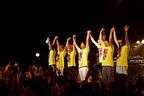 ハワイで開催される音楽イベントの前夜祭で、Aqua Timezとキマグレンがスペシャルバンド結成。