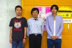 井上ひさし幻のデビュー作で藤井隆と鈴木裕樹が東北弁に挑戦!