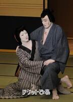 染五郎&七之助が恋におちる美男美女を熱演!明治座「五月花形歌舞伎」が開幕