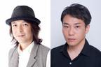 名作映画『ショーシャンクの空に』を、河原雅彦&喜安浩平の演出・脚本コンビで舞台化