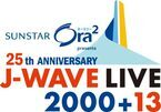 J-WAVE LIVE 2000+13にKREVAの出演が決定