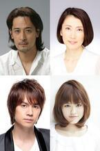 韓国のヒット・ミュージカル『シャーロック・ホームズ』の日本初上演が決定。橋本さとし、一路真輝の出演で