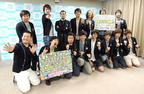 関西の若手芸人が夏の大阪を盛り上げる、単独祭り&5時間超のお笑いフェスを開催!