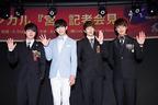 超新星ソンモら、韓国ミュージカル『宮』をアピール
