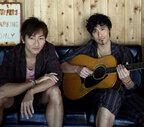 キマグレン、吉川友とユニット「きっかレン」結成、11月よりキマグレンとしてツアーも決定