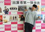 小籔千豊主宰、音楽とお笑いの融合フェス『KOYABU SONIC 2013』開催決定!