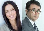 三谷幸喜がニール・サイモン作品を初演出。中谷美紀、松岡昌宏らの顔ぶれで