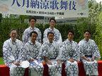 三津五郎、福助、勘九郎らが揃いの浴衣姿を披露。歌舞伎座「八月納涼歌舞伎」イベントに登場