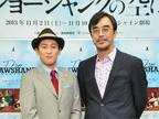 『ショーシャンクの空に』が日本で初舞台化!