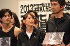 桐谷美玲が舞台『飛龍伝』で闘うヒロイン・7代目神林美智子役に