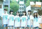 ヒップホップアイドルユニットlyrical schoolが1日店長イベント実施!