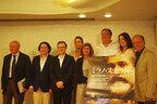 ミラノ・スカラ座の日本公演が開幕! 生誕200周年のヴェルディの傑作を若きふたりの巨匠の指揮で上演