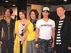 屋良朝幸、岸谷五朗演出の日本オリジナルミュージカルに主演