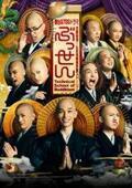 『ぶっせん』舞台化記念、ドラマ版を特別上映