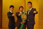 村田諒太が宣言! 「自分がボクシング界の主役」