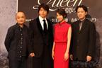 堀北真希、上川隆也出演舞台が来年上演