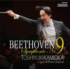 上岡敏之、指揮とピアノでアルバム2作品を同時発売
