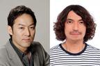 伊坂幸太郎の最新作『死神の浮力』が早くも舞台化