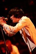 音楽イベント「uP!!!STREAM」開催!