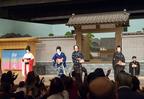 染五郎ら花形が、歌舞伎座で「節分祭」豆まき
