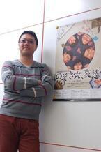 土田英生、MONOの新作は「のぞく人々」の密室劇
