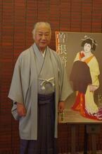 坂田藤十郎、一世一代の『曽根崎心中』お初役に挑む