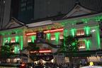 1年間に感謝を込めて。夜の歌舞伎座をライトアップ