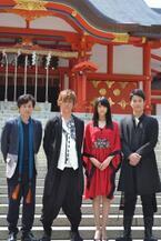 早乙女太一主演作で、山本美月が初舞台にチャレンジ