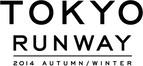 東京ランウェイ 2014 A/Wの開催が決定!