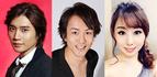 日韓ミュージカル俳優によるコラボコンサート決定
