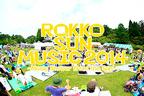ROKKO SUN、在日ファンクなど全出演者発表