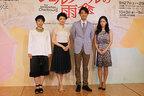 井上芳雄、野々すみ花主演で仏の名作映画を舞台化