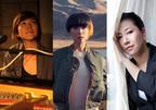 原田郁子、Salyu、畠山美由紀によるピアノライブ開催