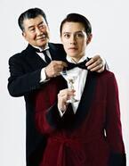 ウエンツ主演ミュージカルが外国人執事喫茶とコラボ