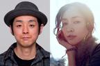 宮藤官九郎と麻生久美子が舞台初共演