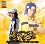 プリンス・オブ・テニミュ小越勇輝も出演、ネルフェス2014