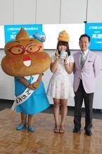 開館1000万人突破、日本科学未来館でトイレ展